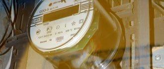 Потребление электричества без счетчика