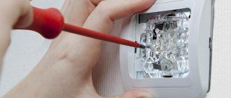 Монтаж бытового выключателя