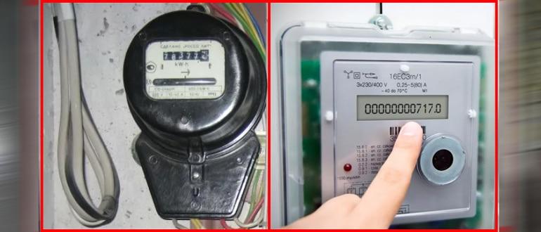 замена электро счетчика
